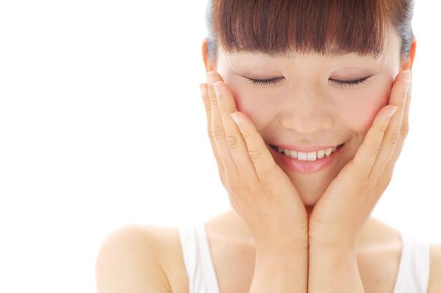 美容と健康を応援